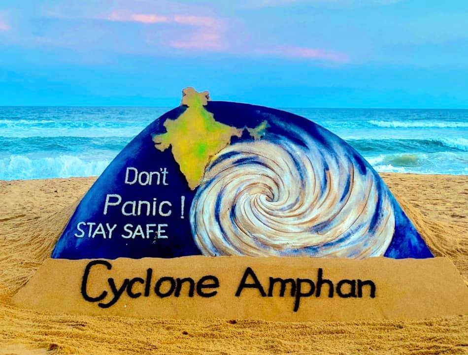 Cyclone Ampher