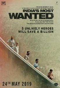 India's Most Wanted Movie Banner