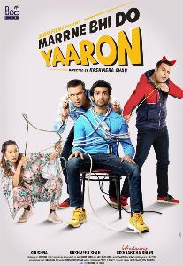 Marrne Bhi Do Yaaron